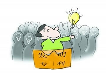 发明专利办理流程