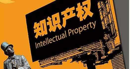实用新型专利办理流程