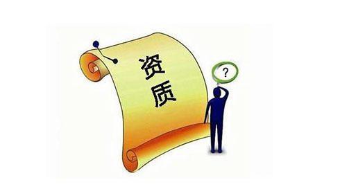 北京公司注册代理,北京建筑劳务资质,北京建筑劳务资质代理