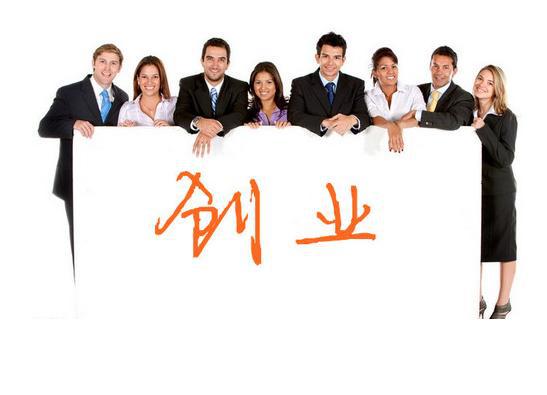 公司注册,外资公司注册