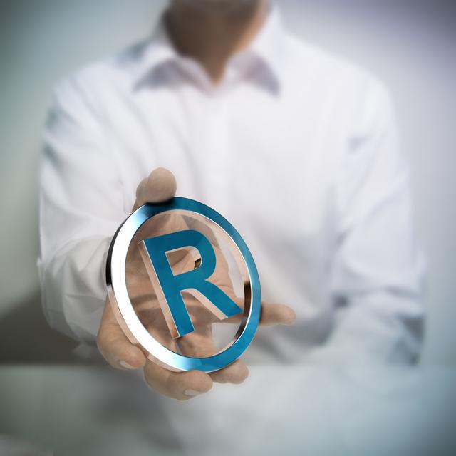 商标注册流程,商标注册材料,商标注册条件