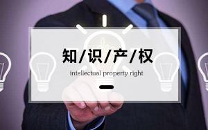 连发明专利说明书都没写 你怎么申请发明专利