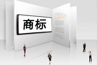 北京商标注册,北京商标注册流程,北京商标注册条件