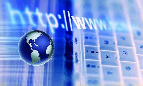 互联网资质,ICP许可证