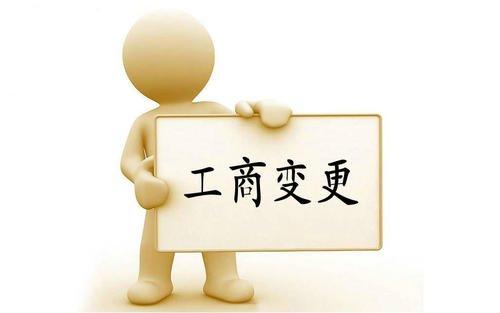 北京内资公司减资流程
