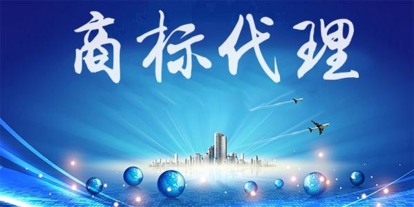 北京商標注冊,北京商標注冊代理機構