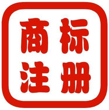 北京商标注册,北京商标注册流程