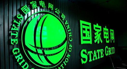 北京售電公司注冊,北京公司注冊,售電公司注冊資本要求