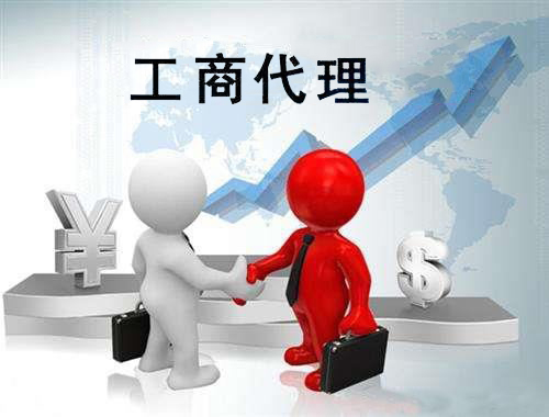 北京公司注册,办理营业执照,北京公司注册流程