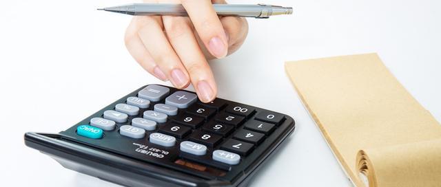 申办一般纳税人,申办一般纳税人流程,申办一般纳税人优势