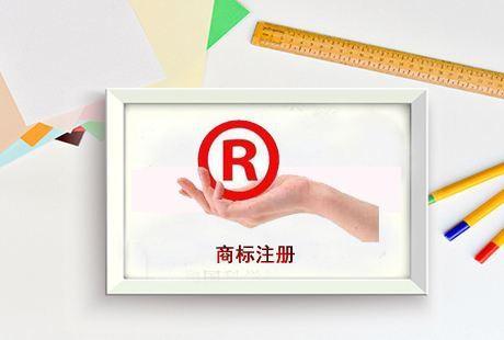 北京商標注冊,商標設計
