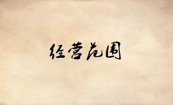 北京公司注册代理,北京公司注册,经营范围