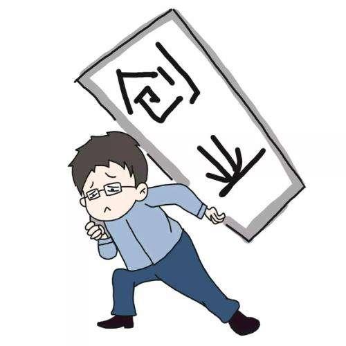 北京有限公司注册,北京有限公司注册条件
