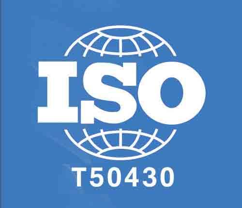 ISO50430认证,工程建设施工企业质量管理规范