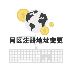 亚博网址--任意三数字加yabo.com直达官网地址变更