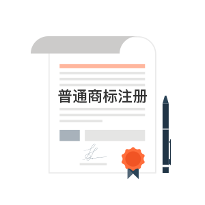 商标亚博网址--任意三数字加yabo.com直达官网
