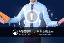 2017年北京办理建委资质有哪些要求