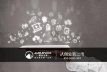 北京公司地址变更的具体流程