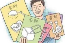 北京申请专利为什么建议委托代理机构