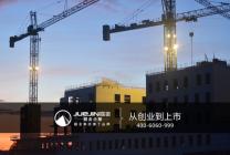 北京资质代办,建委资质如何办理