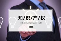 知识产权|软件著作权申请途径和申请材料有哪些?