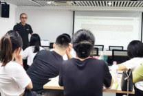 悟空财税储备管理训练营第一期开营