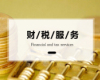中秋节公司买了5000元购物卡,应该怎样入账?