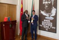 掘金集團董事長梁輝先生應邀出席中國·南非企業家峰會