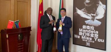 掘金集团董事长梁辉先生应邀出席中国·南非企业家峰会